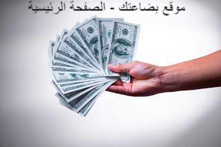 أسعار الدولار اليوم الاحد امام الجنيه فى 31 بنك من بنوك مصر و استعراض سعر الدولار فى الشراء و البيع.
