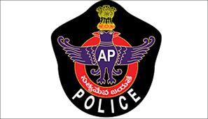 AP Police Recruitment 2018