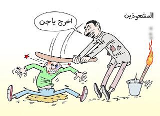 الفنان جلال محمد: كاريكاتير المجتمع 15622591_19335139773