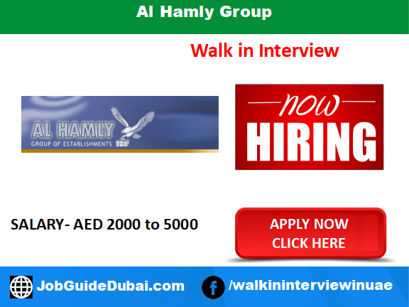 Al Hamly Group career for Waiter and Waitress jobs in Dubai UAE