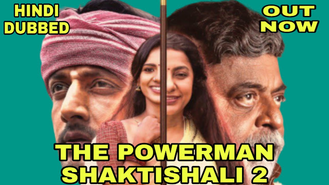 The Powerman Shaktishali 2
