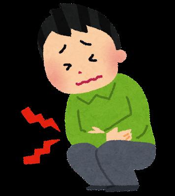 腹痛のイラスト(男性)