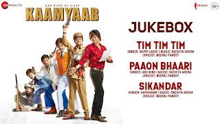 Sikandar Song Lyrics