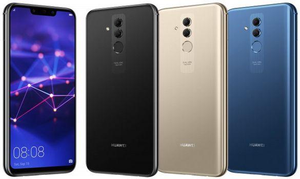 شركة هواوي تعلن رسميا عن هاتفيها الجديدين Mate 20 و Mate 20 Pro !!