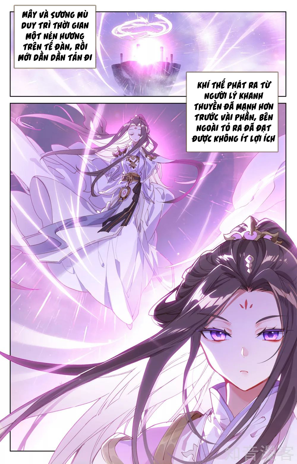 Nguyên Tôn chap 186 - Trang 4