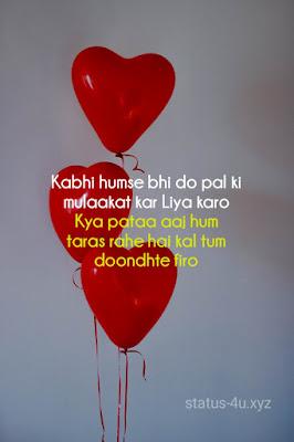 20+ best Love status whatsapp hindi