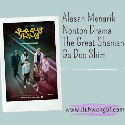 Drama-the-great-shaman-ga-do-shim