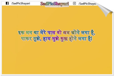 two_line_shayari instagram page
