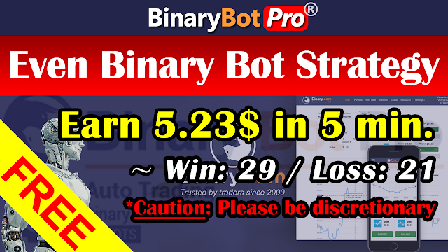 Binary Bot