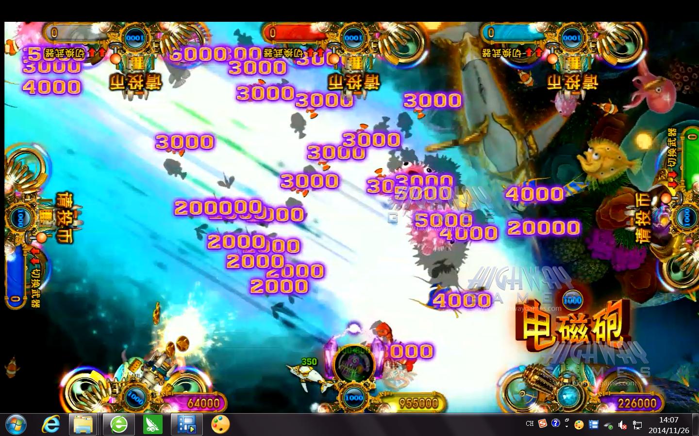 Always Win Ocean King 2 Thunder Dragon Monster Revenge Fish Game