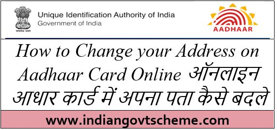address+on+aadhaar+card