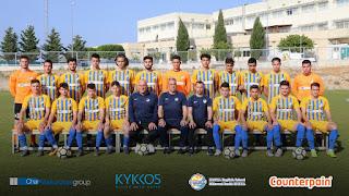 Ο ΑΠΟΕΛ #U19 εξασφάλισε και μαθηματικά τον τίτλο