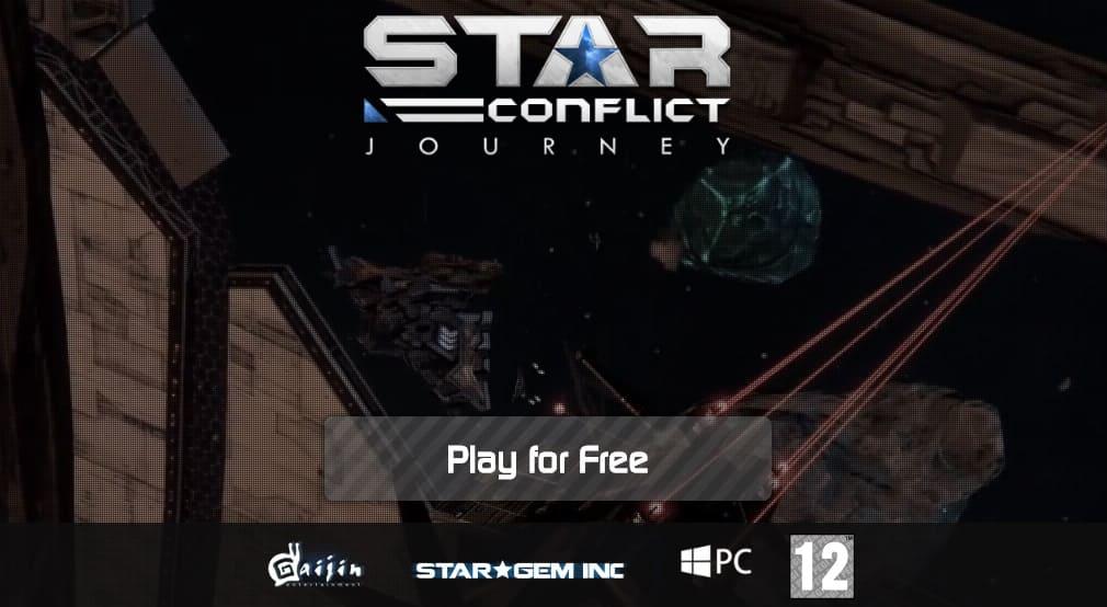 لعبة Star Conflict