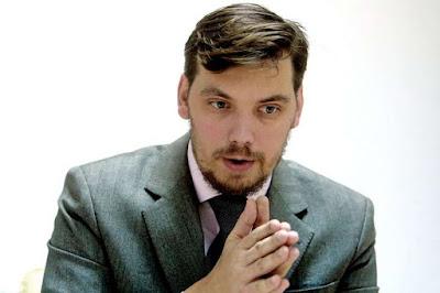 Україна запустить ринок землі: в Офісі Зеленського визначили дедлайн