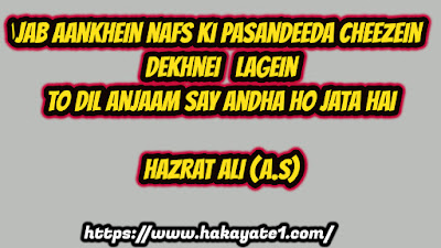 Search Results Images for hazrat ali quotes