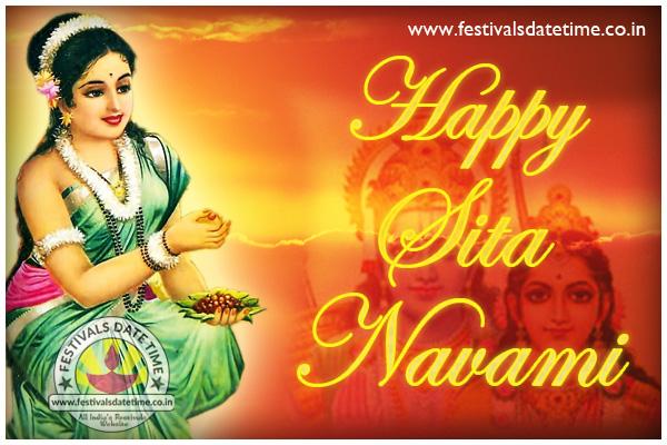 Sita Navami Wallpaper Free Download, सीता नवमी वॉलपेपर फ्री डाउनलोड