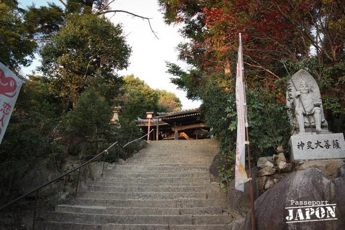 Escalier Reikado, mont Misen, Miyajima, Hiroshima-ken