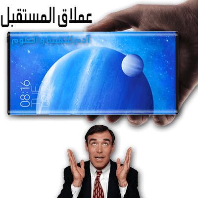 هاتف-Xiaomi-Mi-Mix-Alpha-عملاق-من-المستقبل