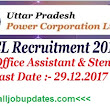 UPPCL Recruitment 2018 - 2,523 Stenographers and Office Assistants
