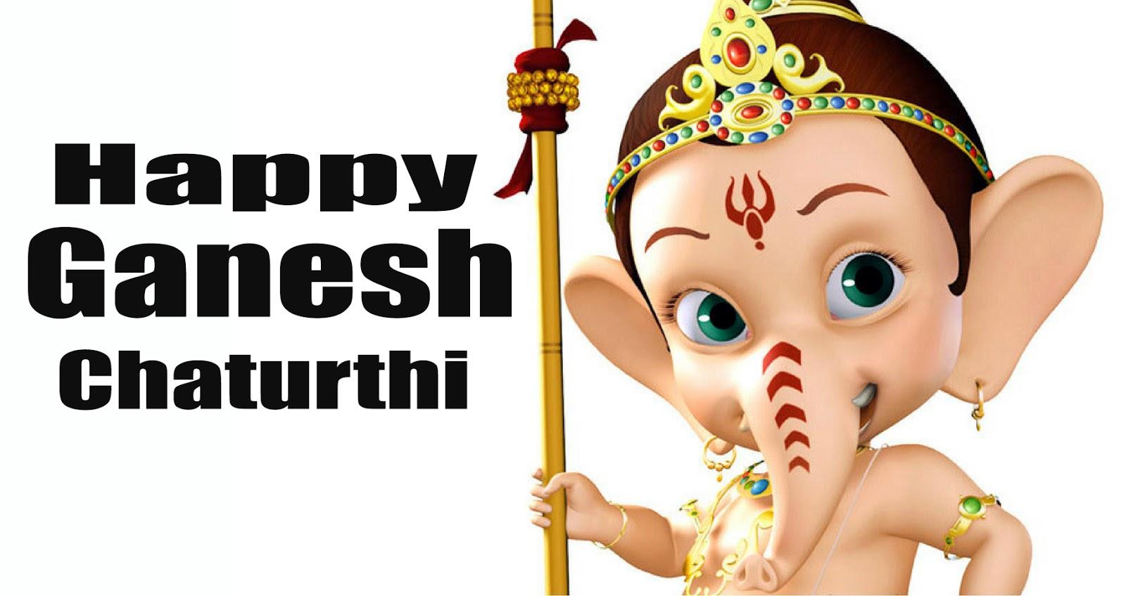 ganesh chaturthi images, ganesh chaturthi, ganesh chaturthi wallpaper