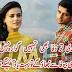 Sad Poetry   Urdu Sad Poetry   Sad Shayari   Sad poetry images in 2 lines   Urdu Poetry World