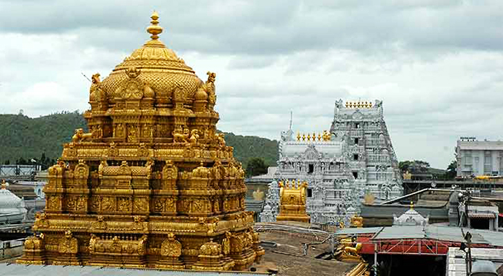 Image result for tirupati