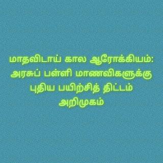 TextArt_210511095335