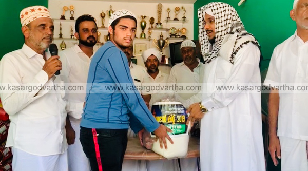 Ramadan kit distributed, News, Kerala