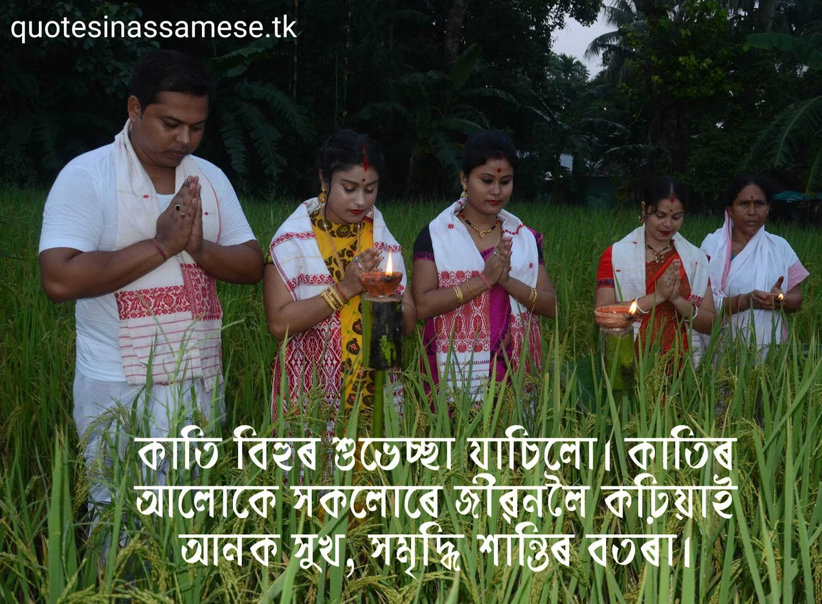 কাতি বিহুৰ শুভেচ্ছা বাণী।। Happy Kati Bihu Wish Image, Greetings, Pictures in Assamese for Whatsapp, Facebook, Twitter.