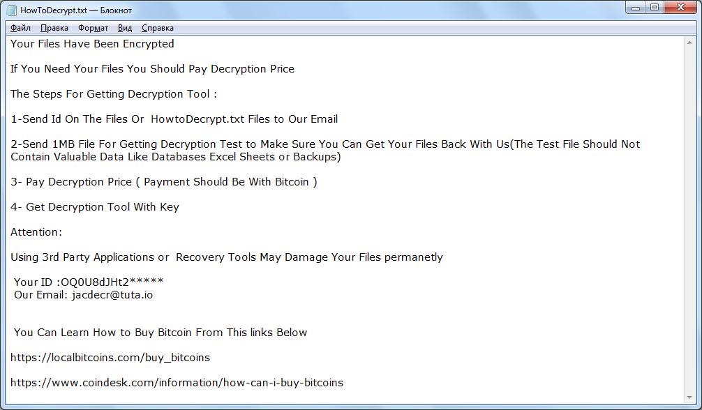 .KRONOS Files Virus