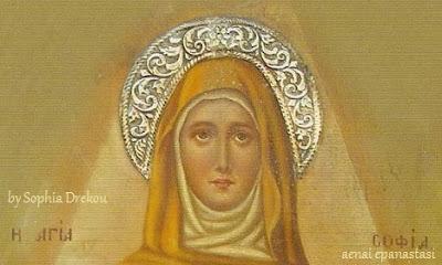 Η Αγία Σοφία Saint Sophia