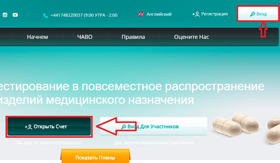 Регистрация в RazzletOn