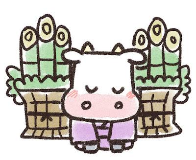 門松の前で挨拶をする牛のイラスト(丑年)