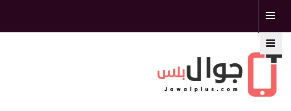 jawalplus