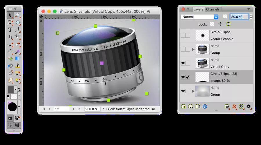 تحميل برنامج PhotoLine 22.03 لمعالجة صور
