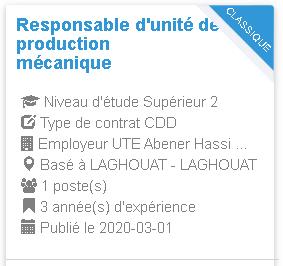 Responsable d'unité de production mécanique UTE Abener Hassi R'MEL