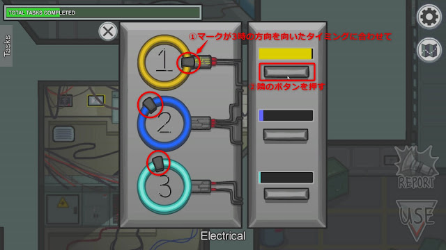 Calibrate Distributor(ディストリビュータを調整する)説明画像