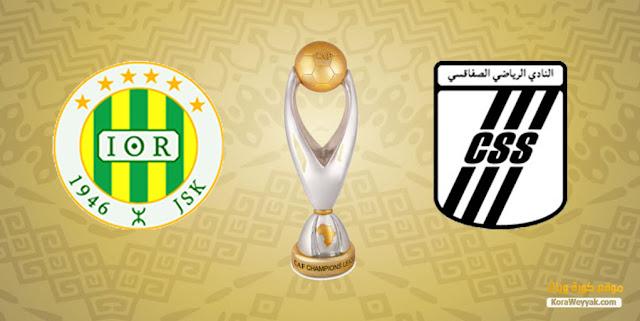 نتيجة مباراة شبيبة القبائل والنادي الرياضي الصفاقسي اليوم 23 مايو 2021 في كأس الكونفيدرالية الأفريقية