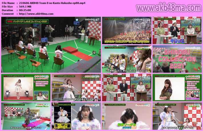 AKB48チーム8のKANTO白書 バッチこーい!ep88