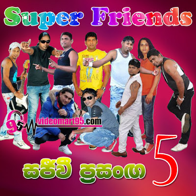 SUPER PRIENDS LIVE 05
