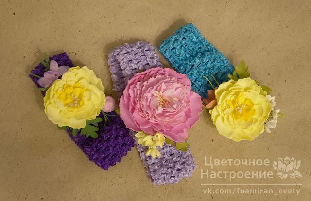 повязки на голову с цветами для девочек