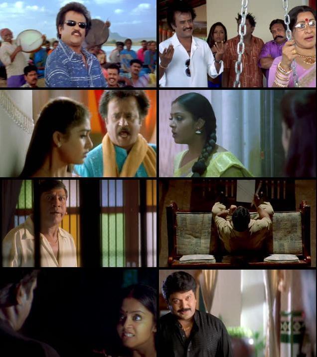Chandramukhi 2005 UNCUT Dual Audio Hindi 480p BluRay