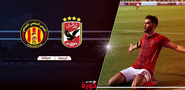 alahly-vs-es-tunis