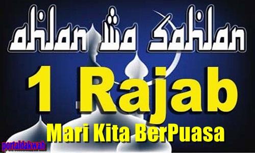 Hukum Dalil Keutamaan Niat Doa Buka Puasa Sunnah 1 Rajab 2019
