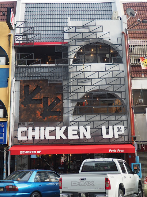 Chicken Up, Singapore's No.1 Korean Fried Chicken Now In Subang Jaya
