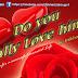 Do You Really Love Him? An advice to a wife.