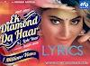 Ek Diamond Da Haar Lede Yaar Lyrics To Hindi Song  - Meet Bros