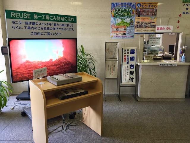 こしがや田んぼアート2014南越谷阿波踊り(9/22)