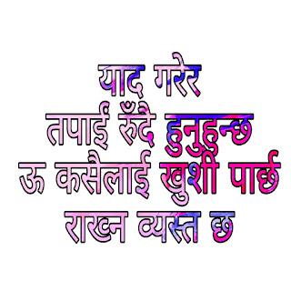 nepali status.nepali love status.nepali sad status.nepali status facebook.nepali status 2019.nepali status videos.nepali whatsapp status videoos downloads