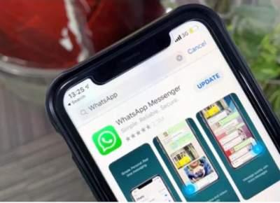 2021 से  iphone  और android  के फ़ोन्स में नही चलेगा whatsapp पूरी लिस्ट देखें